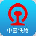 2020年春运购票官方登陆入口appv4.2.36