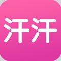 汗汗漫画app破解版v4.2.0