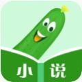 丝瓜小说网免费小说appv2.7.5最新版