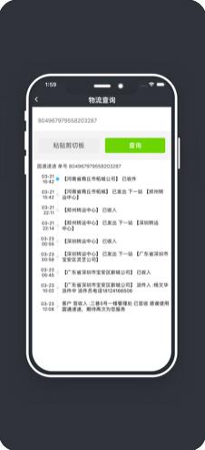 尼蒙工具app影视播放神器免费版v1.0.3截图1