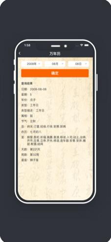 尼蒙工具app影视播放神器免费版v1.0.3截图2