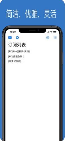 小点播放器2app手机苹果版v1.0截图0