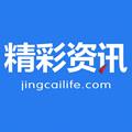 精彩资讯app官方安卓版v5.0.9