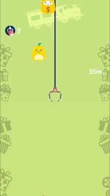 玩具向前冲手机版