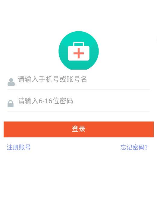 医链盟app官方版