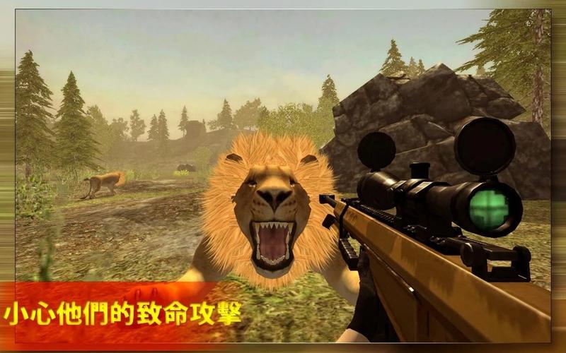 动物狩猎狙击手手游版