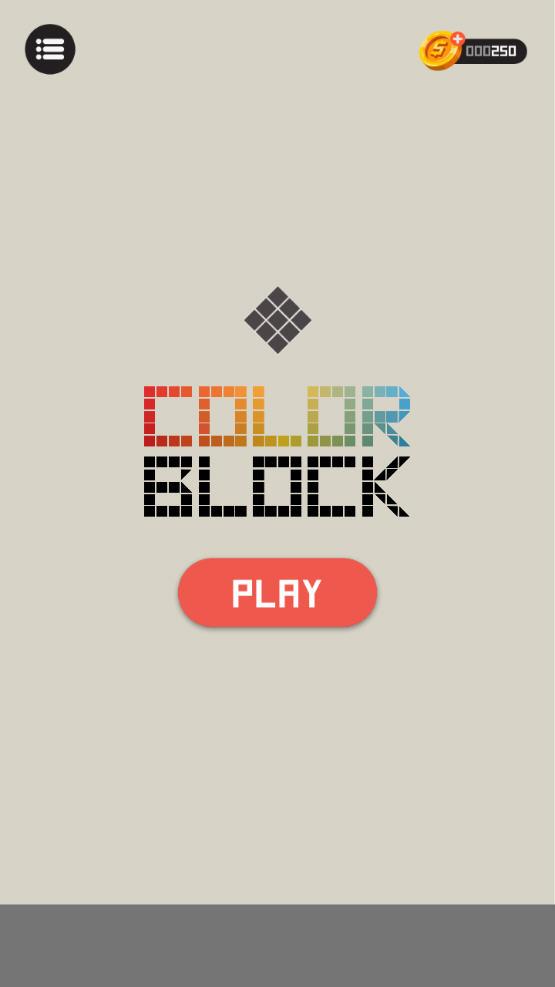 彩色方块拼图手游