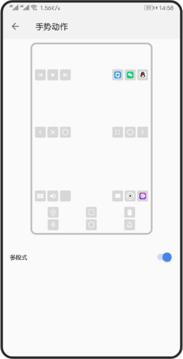 边缘手势Pro