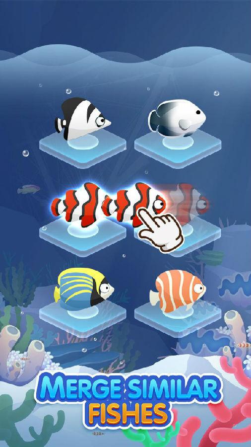 合并鱼手游版