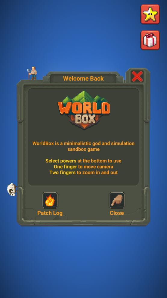 超级世界盒子安卓版
