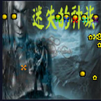 迷失的种族1.02正式版(附隐藏英雄密码攻略秘籍)