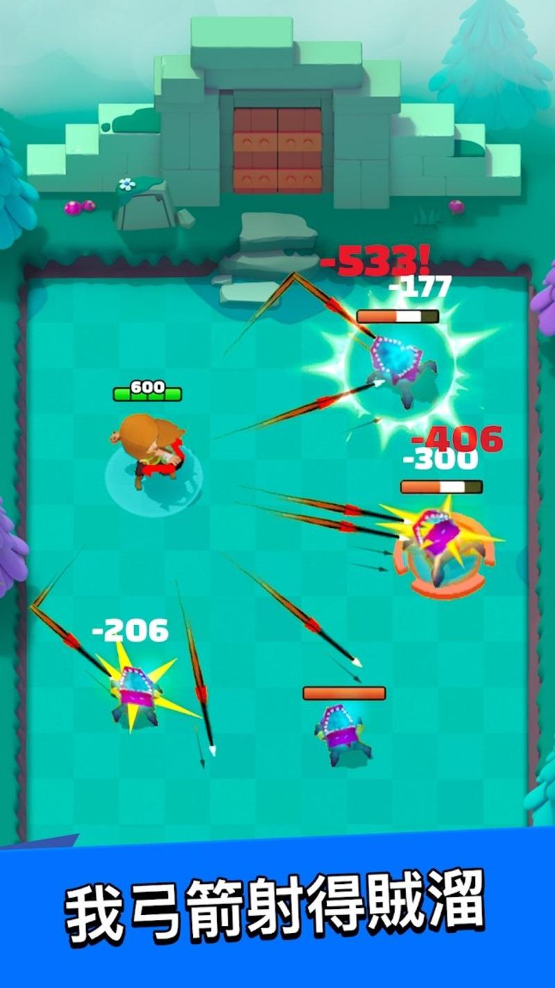 弓箭传说破解版无限金币1.0.3截图0
