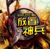 放置神兵1.0.0正式版(附隐藏英雄密码攻略秘籍)