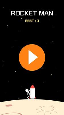 火箭超人手机破解版1.0截图1