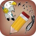 轻松画纹身安卓版1.3