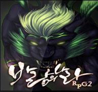 风之国RPG1.0正式版