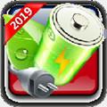电池魔法医生appv1.5.32