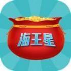海王星贷款app