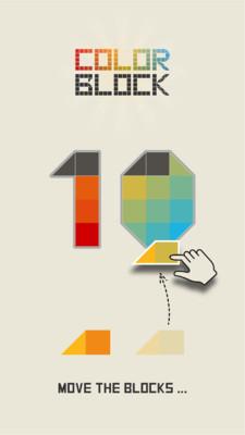 彩色方块拼图手游v1.0.1截图2
