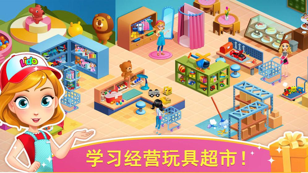 天才宝宝玩具店安卓版v1.0.0截图1