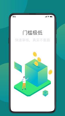 多享金汇appv2.3.39截图1