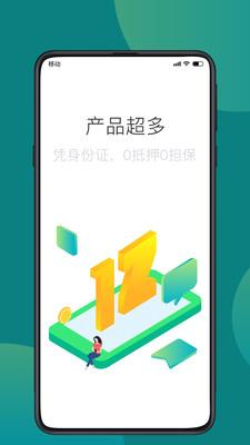 多享金汇appv2.3.39截图0