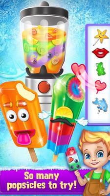 冷冻甜品手游v1.2.6截图2