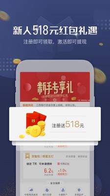 联连普金借贷v6.2.0截图0