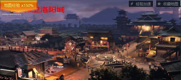 保卫洛阳城1.0.0正式版(附隐藏英雄密码攻略秘籍)截图0