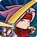 战斗饥饿:刀锋与灵魂手游版