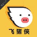 飞猪侠贷款app1.1.8