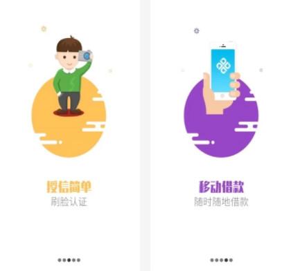 365信用宝贷款appv1.0截图1