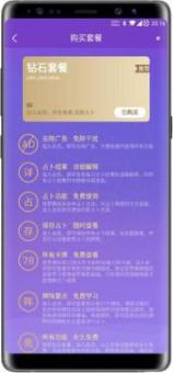 塔罗牌占卜app手机版3.6.16截图2