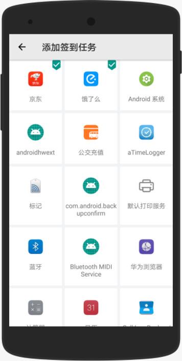 自动工坊appv1.4.0截图2