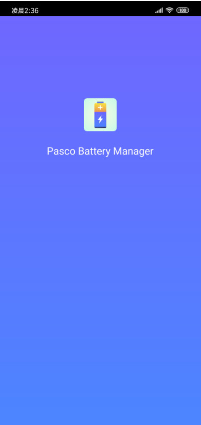 Pasco Battery Manager手机版1.6.6截图0
