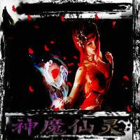 神魔仙灵传奇1.0.0正式版(附隐藏英雄密码攻略秘籍)