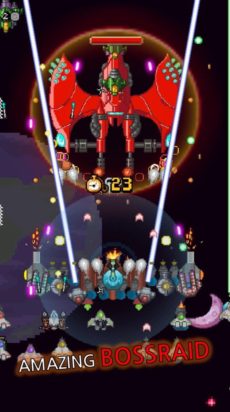 银河战役安卓版4.1截图1