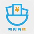 裤带钱包app官方版2.0.2