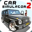 汽车模拟2手机版v1.19