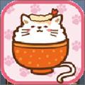 猫咪盖饭手游版1.0.2