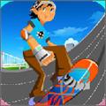 滑板大师手游版1.1