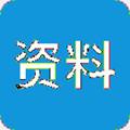QQ空白清爽干净资料设置app