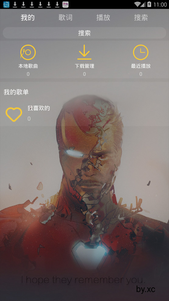 丢脸音乐app1.0截图0