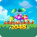 2048农场手游版0.92