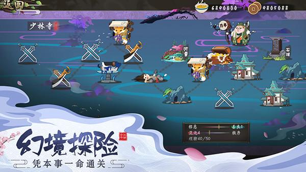 古今江湖手游版1.9.1截图0