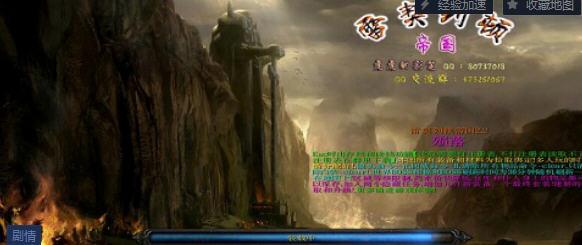雪契列顿帝国v1.0(附隐藏英雄密码攻略秘籍)截图0