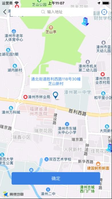 订酒店么app官方版v1.0.2截图2