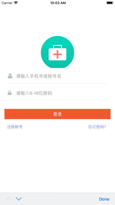 医链盟app官方版v1.1截图0