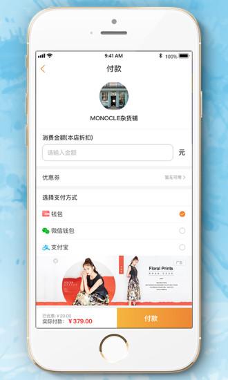 聚8家app安卓版v2.0.0截图1