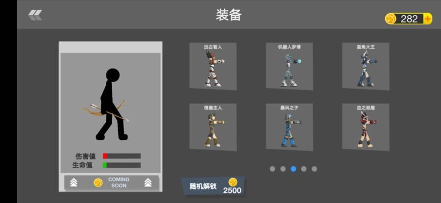 火柴人战争射手破解版无限金币v3.0.1截图0